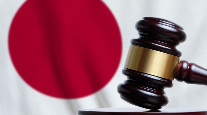 All Eyes on Japanese Court as Crunch Monero Mining Case Gets December Hearing